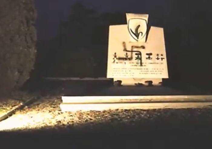 Svastica al sacrario caduti, Lucaselli (Fdi): 'Gesti inaccettabili'