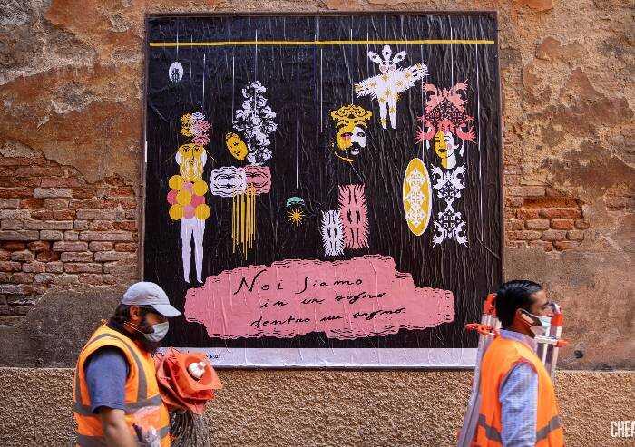 Once upon a Dams, un progetto di arte pubblica per Dams50